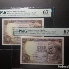 Billetes españoles: PMG 100 PESETAS DE 1946 GOYA SERIE B PMG 67/67 EPQ PAREJA CORRELATIVA CERTIFICADO SIN CIRCULAR. Lote 215461071
