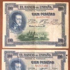 Billets espagnols: LOTE 3 BILLETES ESPAÑOLES 100 PESETAS 1925 SELLÓ EN SECO BC. Lote 216877650