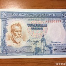 Billetes españoles: 25 PESETAS 1936 JOAQUIN SOROLLA SIN CIRCULAR SC UNC. Lote 216939470