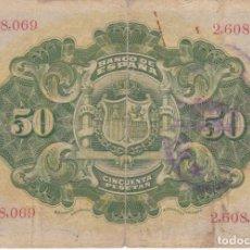 Banconote spagnole: BILLETE CLASICO DE 50 PESETAS DEL AÑO 1906 CON SELLO DE LA REPUBLICA ESPAÑOLA (RARO). Lote 217148937