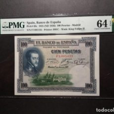 Billetes españoles: PMG BILLETES DE 100 PESETAS 1925 FELIPE II PMG 64 EPQ SIN CIRCULAR. Lote 217153325