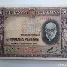 Billetes españoles: BILLETE CLASICO BANCO ESPAÑA. Lote 217405776