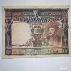 Billetes españoles: BILLETE CLASICO BANCO ESPAÑA. Lote 217418567