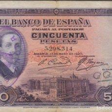 Billetes españoles: BILLETES ESPAÑOLES - ALFONSO XIII- 50 PESETAS 1927 - SIN SERIE (BC+). Lote 217566286