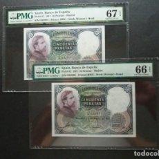 Billetes españoles: PMG BILLETE 50 PESETAS 1931 ROSALES PAREJA PMG 67/66 EPQ SC CERTIFICADO ÚNICA PAREJA. Lote 217775496