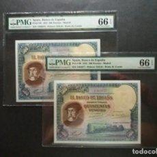 Billetes españoles: PMG BILLETES DE 500 PESETAS DEL 1935 HERNÁN CORTÉS.PAREJA CORRELATIVA PMG 66/66 EPQ. SIN CIRCULAR. Lote 207035826