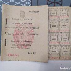 Billetes españoles: CARTILLA DE RACIONAMIENTO 1947, COMPLETA SIN USO. Lote 217862550