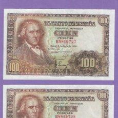 Billetes españoles: PAREJA CORRELATIVA DE 100 PESETAS 1948 SERIE-B SC. Lote 217944978