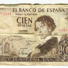 Billets espagnols: 100 (CIEN) PESETAS MADRID 19 DE NOVIEMBRE DE 1965 GUSTAVO ADOLFO BECQUER. Lote 218309426