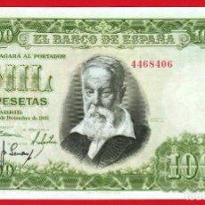 Billetes españoles: EBC, 1000 PESETAS, 1951 ''JOAQUIN SOROLLA'' SIN SERIE. Lote 218624433