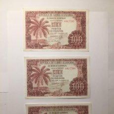 Billets espagnols: GUINEA ECUATORIAL - 100 PESETAS GUINEANAS - 1969 - TRÍO CORRELATIVO. Lote 218845433