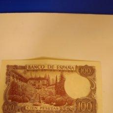 Billetes españoles: LOTE DE 4 BILLETES DE 100 PESETAS DE 1970. Lote 219556740