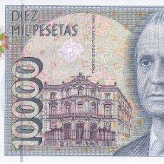 Banconote spagnole: BILLETE DE 10000 PESETAS DE JUAN CARLOS I DEL AÑO 1992 SERIE I SIN CIRCULAR (SC). Lote 219619680
