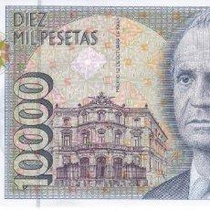 Billetes españoles: BILLETE DE 10000 PESETAS DE JUAN CARLOS I DEL AÑO 1992 SERIE Y SIN CIRCULAR (SC). Lote 219619702