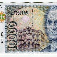 Billetes españoles: 10000 (DIEZ MIL) PESETAS JUAN CARLOS I MADRID 24 DE SEPTIEMBRE DE 1985. Lote 220065665