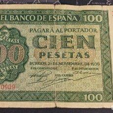 Notas espanholas: ESPAÑA 100 PESETAS BURGOS 1936 PICK 101 SERIE B. Lote 237264580