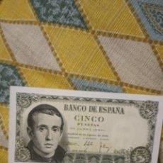 Billetes españoles: BILLETE DE 1951 5 PESETAS. Lote 220438802
