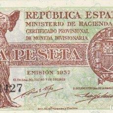 Billetes españoles: BILLETE REPUBLICA ESPAÑOLA - 1 PESETA 1937 PLANCHA. Lote 220490383