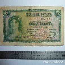 Billetes españoles: BILLETE ORIGINAL DE 5 PESETAS, 1935. Lote 221004096