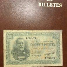 Billetes españoles: BILLETE DE ESPAÑA DE 1940 DE 50 PESETAS. Lote 221085877