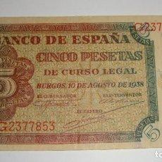 Billetes españoles: 5 PESETAS. BURGOS 1938. SERIE G.. Lote 221097307