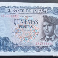 Billetes españoles: 500 PESETAS 23 DE JULIO 1971 JACINTO VERDAGUER SIN CIRCULAR. Lote 221136670