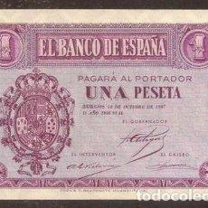 Billetes españoles: ESPAÑA. 1 PESETA 1937. SERIE F. S/C.. Lote 220881541