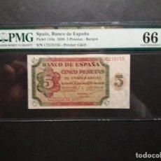 Billetes españoles: PMG BILLETE 5 PESETAS 1938 PMG 66 EPQ CERTIFICADO SIN CIRCULAR. Lote 221236298