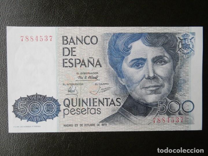 "OJO ""SIN SERIE – PLANCHA"" - BILLETE DE 500 PESETAS DE 1979 - ROSALIA DE CASTRO (Numismática - Notafilia - Billetes Españoles)"