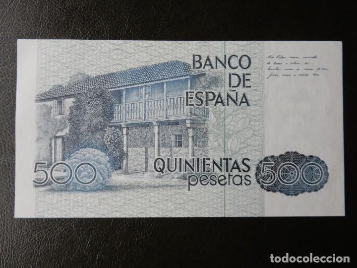 "Billetes españoles: OJO ""SIN SERIE – PLANCHA"" - BILLETE DE 500 PESETAS DE 1979 - ROSALIA DE CASTRO - Foto 2 - 221510118"