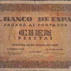 Billetes españoles: BILLETES ESPAÑOLES - ESTADO ESPAÑOL - 100 PESETAS 1938 - SERIE B (BC). Lote 221584458