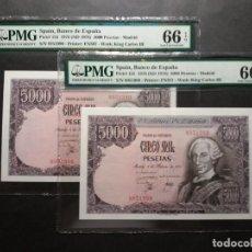 Billetes españoles: PMG BILLETE DE 5000 PESETAS 1976 SIN SERIE CARLOS III PAREJA PMG 66-66 EPQ SIN CIRCULAR CER. Lote 221944733