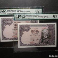 Billetes españoles: PMG BILLETE DE 5000 PESETAS 1976 SIN SERIE CARLOS III PAREJA PMG 67-67 EPQ SIN CIRCULAR CER. Lote 221945160
