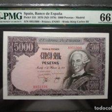 Billetes españoles: PMG BILLETE DE 5000 PESETAS 1976 SIN SERIE DE CARLOS III PMG 66 EPQ SIN CIRCULAR CERTIFICADO. Lote 221945345