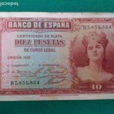 Billetes españoles: DIEZ PESETAS - AÑO 1935. Lote 222096405