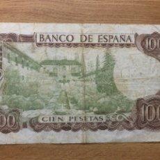 Billetes españoles: FALLA 100 PESETAS VERDE. Lote 222099267