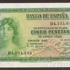 Banconote spagnole: ESPAÑA. 5 PESETAS 1935. SERIE D. S/C. Lote 220880985