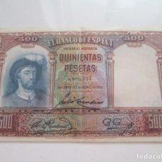 Billetes españoles: BILLETE * 500 PESETAS 25 DE ABRIL DE 1931. Lote 222336086