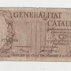 Billetes españoles: GENERALITAT DE CATALUNYA- 5 PESETAS- 25 DE SETIEMBRE DE 1936. Lote 222345928