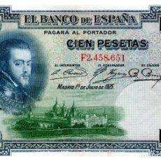 Billetes españoles: BILLETE DE ESPAÑA DE 100 PESETAS DE 1925 CIRCULADO FELIPE II. Lote 222412037