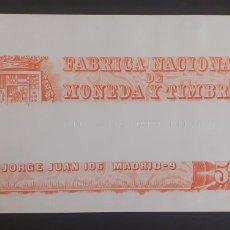 Billetes españoles: MUESTRA PARA ENSAYO PRUEBA CALCOGRAFICA 509 FNMT S/C NARANJA IMPRESION PARCIAL. Lote 222417276