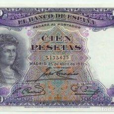 Billetes españoles: BILLETE DE 100 PESETAS DE 25-04-1931 GONZALO FERNANDEZ DE CORDOBA SIN LETRA DE SERIE LOTE 1536. Lote 222419790