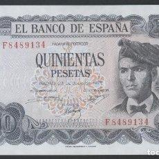 Billetes españoles: J.B. 500 PESETAS , 23 JULIO 1971 , SERIE F , EDIFIL D74A. Lote 222434432