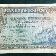 Billetes españoles: REPLICA BILLETE DE 5 PESETAS 1940. Lote 222435857