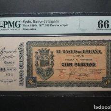 Billetes españoles: PMG BILLETE DE 100 PESETAS GIJÓN 1937 CON MATRIZ PMG 66 EPQ CERTIFICADO SIN CIRCULAR. Lote 222907161