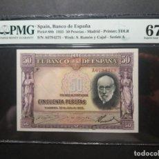 Billetes españoles: PMG BILLETE 50 PESETAS DE 1935 RAMÓN Y CAJAL SERIE A PMG 67 EPQ CERTIFICADO SIN CIRCULAR. Lote 222908850