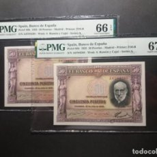 Billetes españoles: PMG BILLETE 50 PESETAS DE 1935 RAMÓN Y CAJAL SERIE A PMG 67/66 EPQ CERTIFICADO PAREJA CORRELATIVA.. Lote 222909541