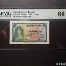 Billetes españoles: COMPRAR PMG BILLETE DE 5 PESETAS 1935 SIN SERIE PMG 66 EPQ SIN CIRCULAR CERTIFICADO EN PMG. Lote 222911917