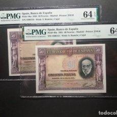 Billetes españoles: PMG BILLETE 50 PESETAS DE 1935 RAMÓN Y CAJAL SIN SERIE PAREJA PMG 64/64 EPQ CERTIFICADO. Lote 222923971