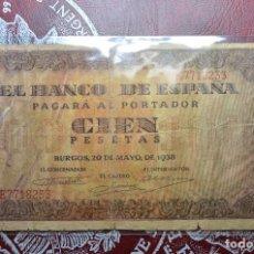 Billetes españoles: ESPAÑA - BILLETE - BURGOS - 1938. Lote 223319488